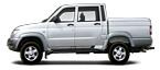 Подмотка для УАЗ Pickup